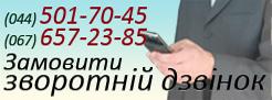 back-call2