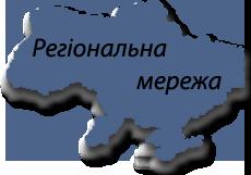 merezha